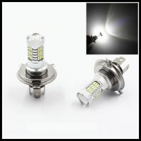 Buy cheap 12V 24V 9005 9006 H11 H7 H4 1156 1157 7440 7443 4014 45 SMD LED Bulbs Automobile from wholesalers
