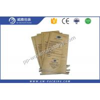 China Moistureproof Multiwall Kraft Paper Bags 40 Kg Load Weight For Chemical Material wholesale