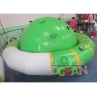 China Green Ultimate Inflatable Water Toys Extrior Bubble For Swimming Pool wholesale