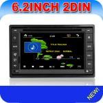 "China 6.2"" 2-Din Universal Car DVD GPS + Bluetooth + iPod + Radio + Remote Control + USB/SD/Aux-Input wholesale"