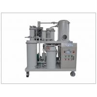 Buy cheap TYA-E Emulsified Oil Water Separation System from wholesalers