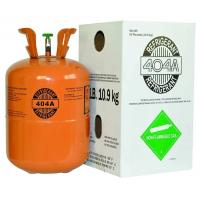 China Mixed refrigerant gas R404a for sale wholesale