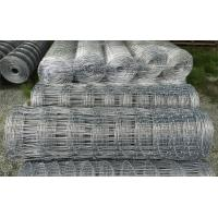 China Galvanized Wire Mesh Garden 8 ft metal tube farm field fence gate wholesale