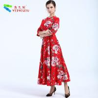 China Latest Design Embroidered Chinese Style Dress wholesale