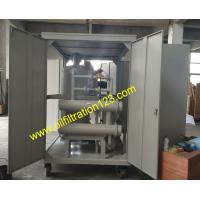 China Transformer oil recycling machine ,filtering Transformer Oil Polishing Skid with weather-proof enclosure in China wholesale