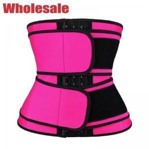 China 100 Latex Double Abdominal Belt Double Band Waist Trainer 3 Layer Hooks wholesale