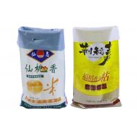 China High Resistant PP Woven Bags Sacks 50Kg Agricultural Seed Packaging Bag Durable wholesale