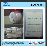 China EDTA-Manganese Disodium Light pink crystal powder wholesale