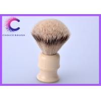 Quality Faux invory handle high mountain white badger hair shaving brush for men for sale