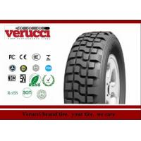 China 225/70R19.5 Off Road Truck Tire 12PR / 12.5MM Solid Rubber Tyres 12 Ply Rating wholesale