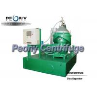 China Structure Disc Lubricating Separator - Centrifuge , Heavy Fuel Oil Centrifuge Filter System wholesale