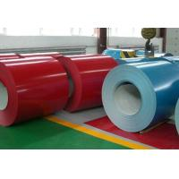 China 18 25 Micron Color Coated Aluminum Coil wholesale