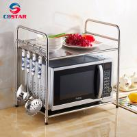 China Microwave Oven Shelf, Stainless Steel Dish Rack Kitchen Organizer Counter Cabinet Storage Shelf wholesale