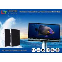 China 1/8 Scan High Contrast Outdoor SMD LED Display Board For Railways Stations wholesale