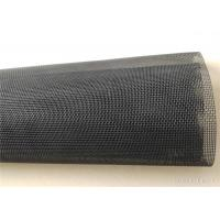 China Plastic PVC Polyester Mesh Fabric For Replacing Screen Door And Pet Screen wholesale