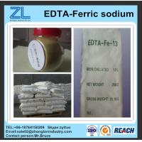 China Low price edta ferric sodium salt wholesale