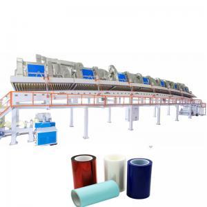 China PE Protective Film 180m/Min 500mm Adhesive Tape Coating Machine wholesale