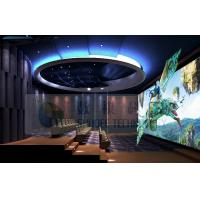 China 4D Movie Theater With 5.1 Audio System, Motion Chair And Special Effects wholesale