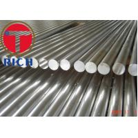 China Carbon Steel Thick Wall Steel Pipe Cold Drawn Stress Relieved Astm A311 / A311m on sale