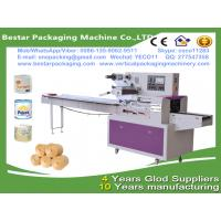 Quality Bestar toilet roll packing machine, toilet roll wrapping machine,toilet paper for sale