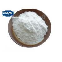 China Carbomer in Cosmetics Thickner 940 REACH 9003-01-4 Acrylates Copolymer wholesale