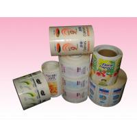 Wholesale custom printing full color plastic self adhesive sticker label for cosmetic bottle from china suppliers