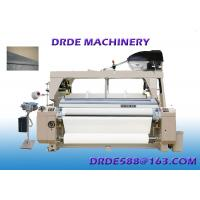 China 220cm SD822 Water Jet Fabric Loom Machine Dobby Weaving Double Nozzle wholesale