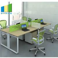 China Modern Office Furniture Partitions With Steel Leg / PU Table Surface wholesale