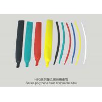 China Polyolefin Colored Heat Shrink Tubing , Heat Shrink Sleeving Flame Resistance wholesale