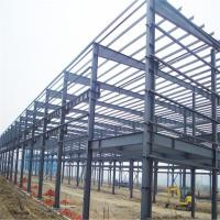 China Design Warehouse Poultry Workpalce Prefabricated Building Steel Structure wholesale