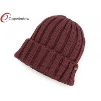 China Multi Color Acrylic Beanie Winter Hats Metal Logo Soft for Adult wholesale