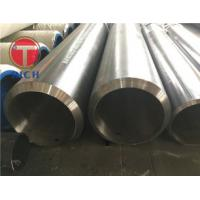 China TORCIH GB 18248 37Mn 30CrMo Seamless Hydraulic Cylinder Tube for Gas Cylinder wholesale