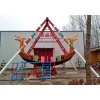 China Safe Pirate Ship Amusement Park Ride Pirate Boat Ride 3.5m Height 12CBM Volume wholesale