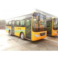 China Public Transport Inter City Bus Export with Electric Wheelchair , intercity express bus wholesale