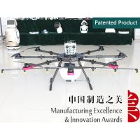 China China Coal Group New Hot Sale! 15kg 8 Axle Agriculture UAV Drone Supplier wholesale