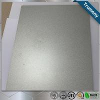 China Silver Scrub Aluminum Flat Plate For Decoration Fireproof Building Thickness 1.8mm-10mm wholesale