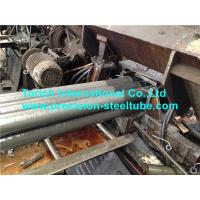 Quality Steel Tube Machining Seamless Cold Drawn For Bending Low Carbon Sae J524 for sale