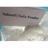China White Powder Tadalafil CAS 171596-29-5 Tadanafil Male Sex Hormones Cialis for Enhancement Men Sexual Tadalafil/Cialis wholesale