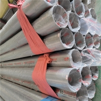 China 31.75MM 1 1/4 Inch Seamless SS Pipe Din 2448 2391 ASTM A240 304 No.4 Finish wholesale