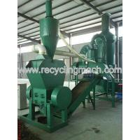 China Cable Recycling Machine wholesale