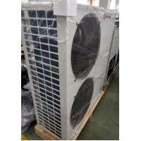 China 21KW Heating House and domestic  water hot  Home Heat Pump display  LCD figer Touch wholesale