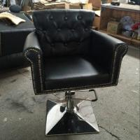 Quality Old Style Barber Chair Beauty Salon Hair Cutting Chairs Wholesale Hair Styling for sale