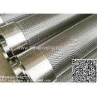 China Chinese water well screen/Oasis Johnson screen filter/mesh screen (manufacturer) on sale