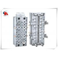 China Preform Injection Molding Mold 3D CAD / CAM Engineering Increasing Of Bottle Yield wholesale