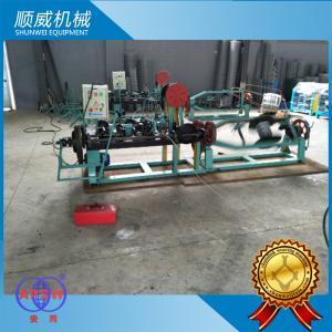 China 1T Weight Razor Barbed Wire Machine 1.5mm - 3.0mm Strand Diameter wholesale