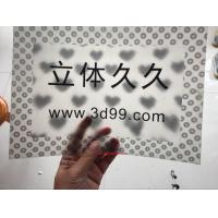 China 3D Lenticular printing FLY-EYE 3D effect with Animation lenticular effect made by OK3D Software wholesale