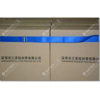 Quality Self Gripping Rusable Reusable Pallet Straps With Plastic Buckle for sale