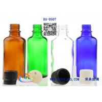 China 30ml amber glass essential oil bottle wholesale