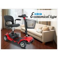 China Medicare Approved Mobility Scooters , Electric Disabled Scooters Adults wholesale