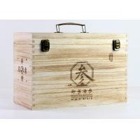 China Engraved Personalised Paulownia Wood Wine Box Hinged Lid For 6 Wine Bottles wholesale